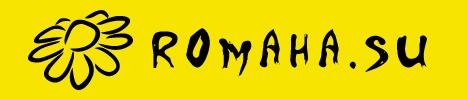 Romaha.su